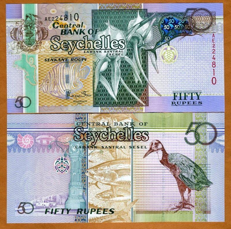 Seychelles 50 rupees, 2011, P-42, UNC > Hologram