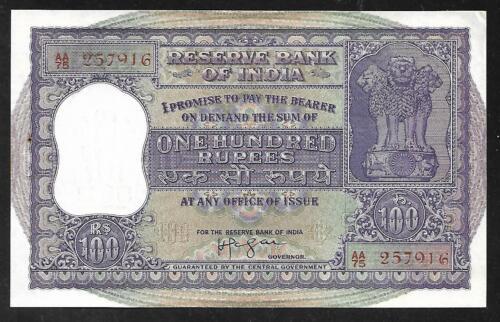 INDIA Paper Money - Old 100 Rupees Note (1957/62) P44 - AU/Unc