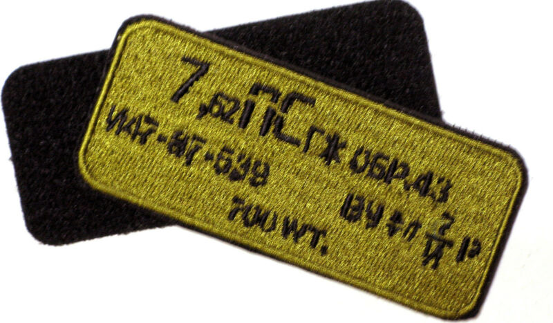 Russian 7.62x39mm ammo Spam Can Patch/Applque for AK47 VELCRO 2 piece 1.5x3.5