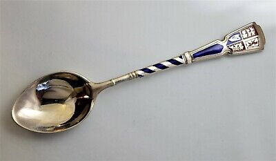 1950s silver plated souvenir spoon Britain/'s Whitby Abbey in original case