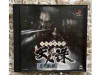 Game Tenchu Shinobi Gaisen for Japanese PlayStation console.