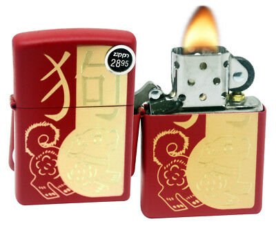 Zippo 29522 Year of the Dog Laser Engrave Red Matte Finish Windproof Lighter New