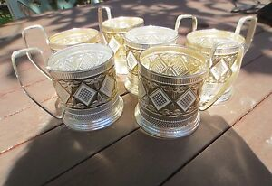 Glass holders Soviet Armenian USSR Point Lonsdale Outer Geelong Preview