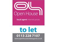 LANDLORDS WANTED IN THE LEEDS AREA