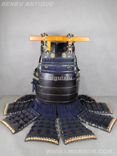 EDO antique【 2-mai  Dou 】japanese samurai armor yoroi