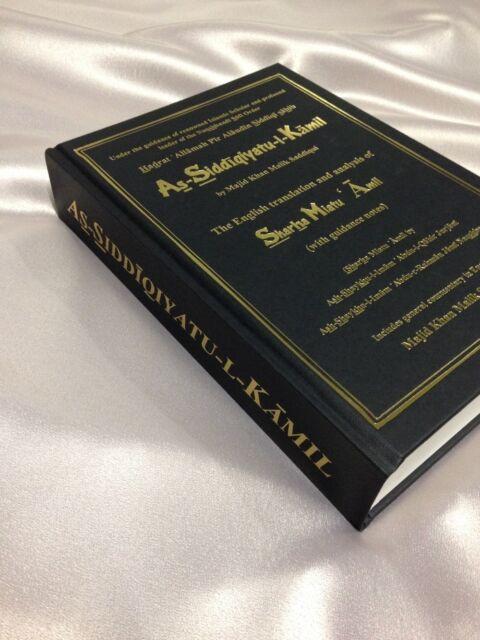 Darse Nizami Alim Course Sharh Miata Amil English Complete