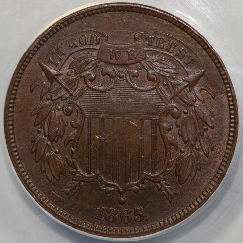 1865 2c Fancy 5 Two Cent Piece ANACS AU 55