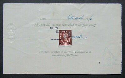 1956 GREAT BRITAIN UNITED KINGDOM CHEQUE LONDON BANK B378.10 START $0.99