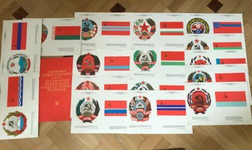 LARGE SIZE ! Vintage Posters SOVIET USSR Communist REPUBLICS Coat of arms flags