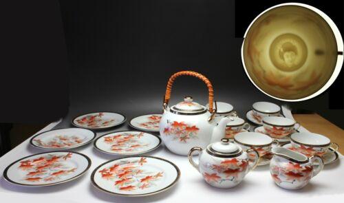 21 PCS Autumn Maple Leaves Porcelain Geisha Lithophane Japanese Tea Set NEW