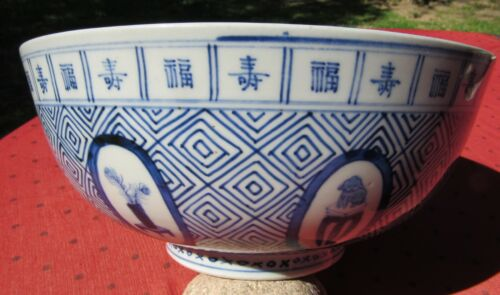 FINE SIGNED ANTIQUE CHINESE BLUE & WHITE PORCELAIN BOWL W/ CALLIGRAPHY DRAGON