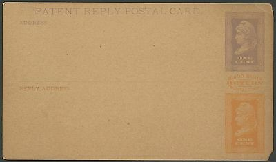 Uy1e Ma Franklin W  Brooks Essay Reply Card Some Faults   Toning   Right Bs2050