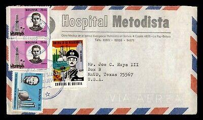 DR WHO BOLIVIA HOSPITAL METODISTA AIRMAIL TO USA C244670