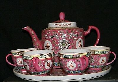 """Vintage Chinese Tea Set, Mun Shou Pink """"Famille Rose"""" Longevity Porcelain"""