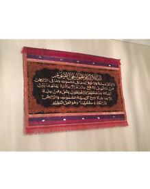 Islamic Wall Art | Islamic Decor