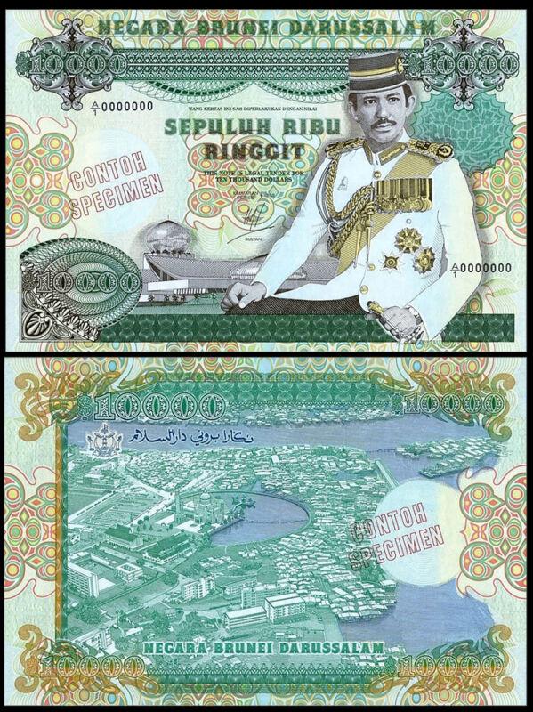 !COPY! LARGE BRUNEI 10000$ DOLLARS 1989 SPECIMEN BANKNOTE !NOT REAL!