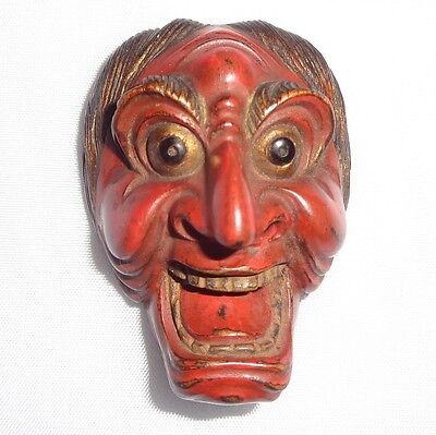 Finely Carved Antique Wooden Japanese Netsuke Mask Highest-Quality - Mennetsuke