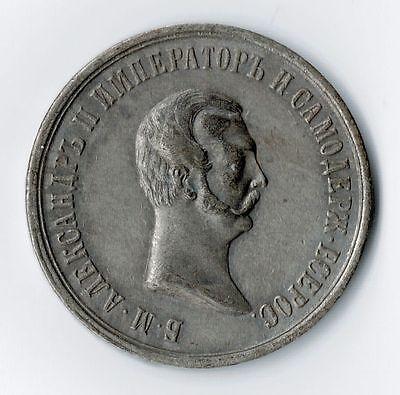 Russische Medaille Alexander II - 1861 Aufhebung der Leibeigenschaft