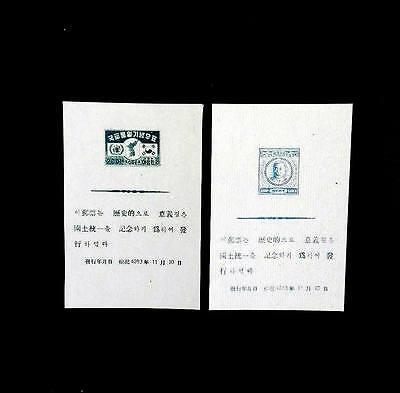 Korea 1950, Syngman Rhee and Flag,$18000 Replica