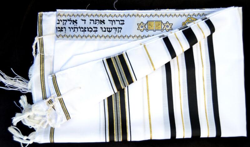 "Kosher Tallit Talis Prayer Shawl acrylic 24""X72"" Made in Israel Black&gold Strip"