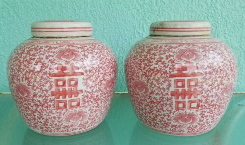 """Pair 8.5"""" Chinese Coral Ginger Jars Double Happiness Chinoiserie"""