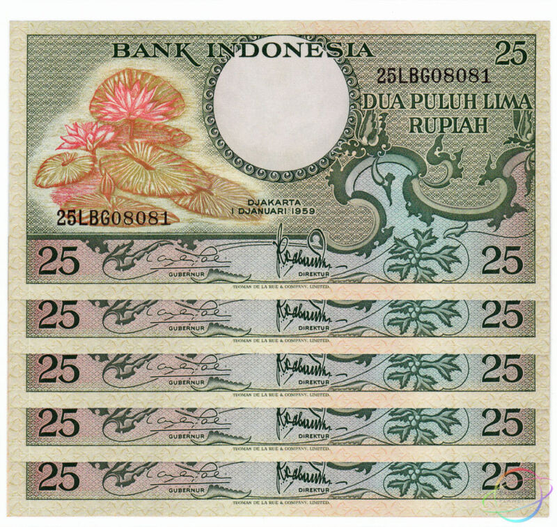 1959 INDONESIA 25 RUPIAH P-67 UNC LOT 5 PCS/> /> />WATER LILIES GREAT WHITE EGRETS