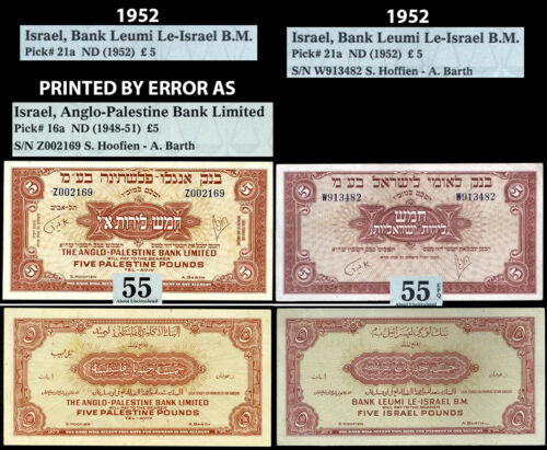 ISRAEL * UNIQUE ULTRA RARE PAIR * LEUMI & ANGLO PALESTINE 1952 (!!!) 5 POUNDS