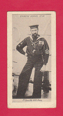 COPE BROS. & CO. LTD. - RARE MILITARY CARD -  CHINESE SERIES NO. 91  -  1903