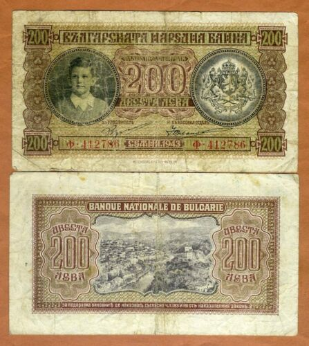 Bulgaria, Kingdom, 200 Leva, 1943 P-64, WWII, VG > King Simeon II as a child