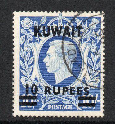 KUWAIT 1948 10/- VERY FINE USED