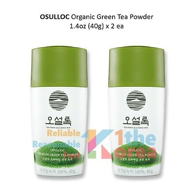 OSULLOC Organic Green Tea Powder 1.4oz 40g x 2ea Grew & Made in Jeju Island