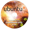 Ubuntu Linux 17.10 Live / Boot / Install or run from Disk 'Artful Aardvark'