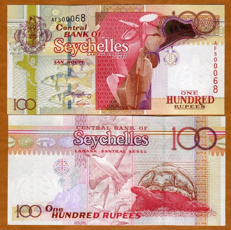 Seychelles, 100 rupees, ND (2005), Gold Foil, P-40 (not listed Red S/Ns), UNC