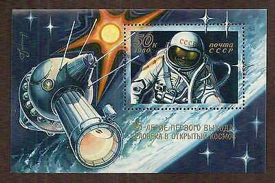 Russia 1980 First Space Walk 15th Anniversary S/S … MNH ** … FREE SHIPPING