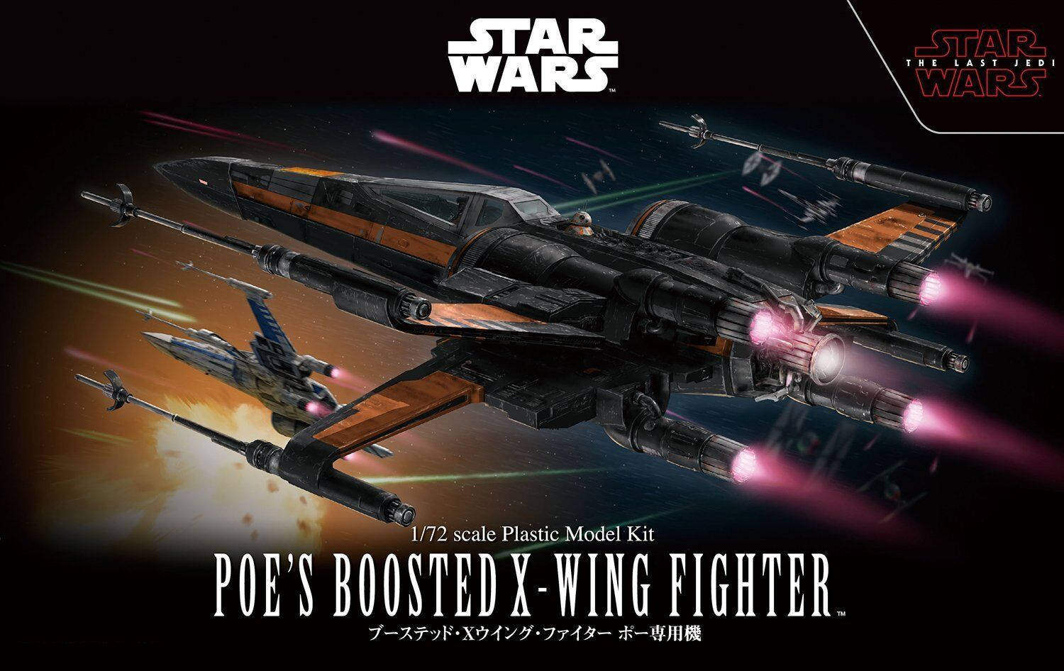Bandai Hobby Star Wars Poe's Boosted X-Wing Fighter 1/72 Scale Model Kit USA
