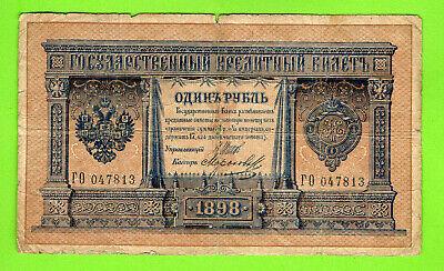 RUSSIA RUSSLAND 1 RUBLE 1898 GOLD NOTE SHIPOV 393