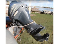 Yamaha 40 HP outboard. 1480 hrs. Control quad & cables Battery cables Elec. raise /lower. Fuel tank.