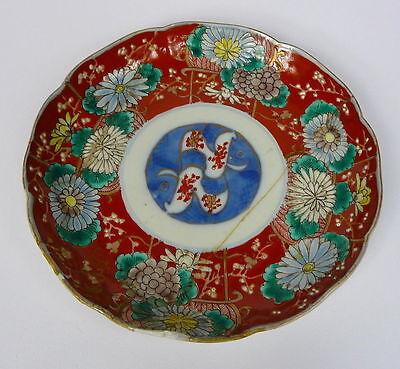 Imari Plate Japan um 1880