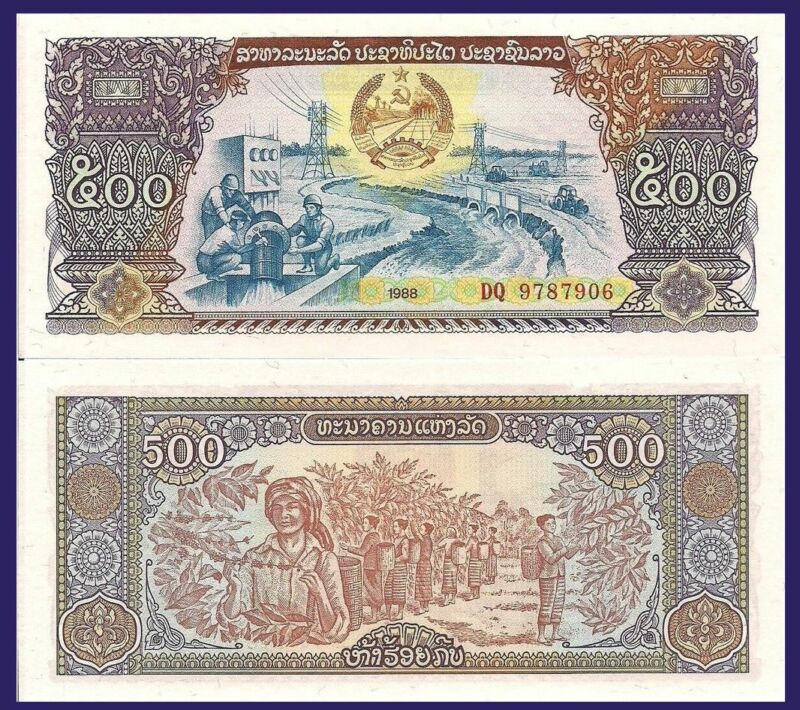 Laos P31a, 500 Kip, irrigation system / coffee bean harvest, 1988 $3 CatVal! UNC