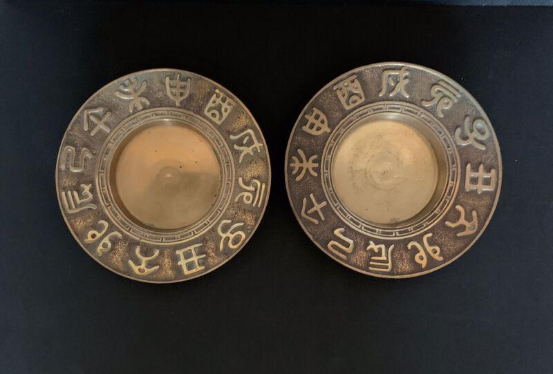 Vintage Brass Bowl X2, made In Korea