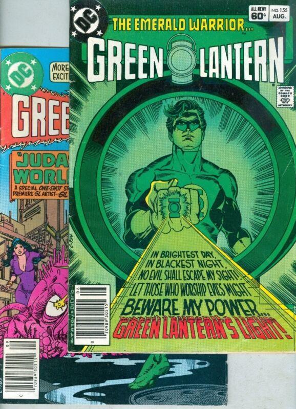 Green Lantern #155, #156, #157, #158 and #159