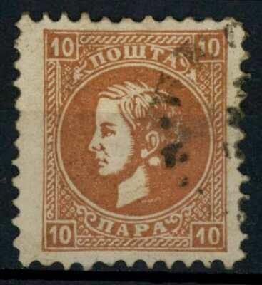 Serbia 1869-80, 10p Brown P9.5 Used #E83980