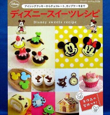New! Deco Disney Sweets Recipe - Icing Cookie, Cupcake.../Japanese Cooking Book Cookie Frosting Recipes