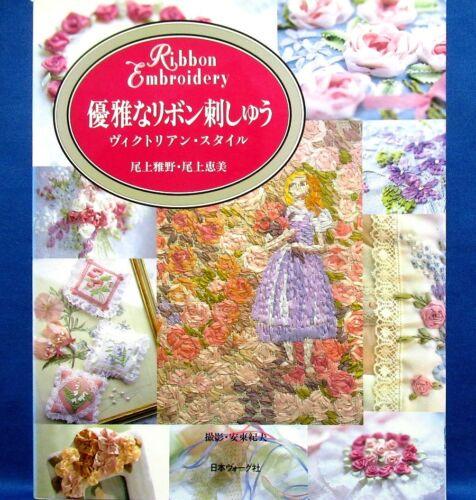 Elegant Ribbon Embroidery - Victorian Style /Japanese Needlework Craft Book