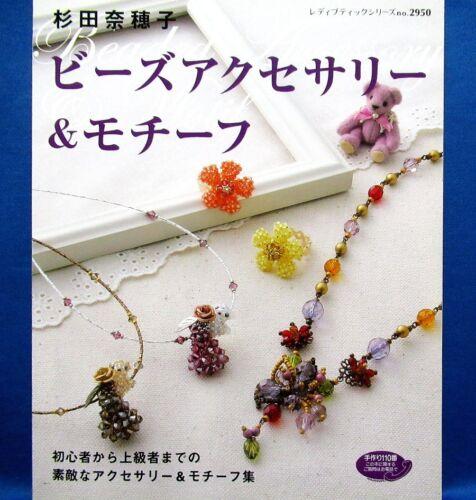 Naoko Sugita - Beads Accessory & Motif /Japanese Beads Craft Pattern Book