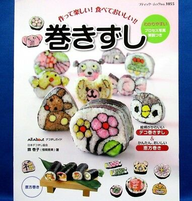 Sushi Recipe Book - Brand New! Popular Decorations Rolled Sushi /Japanese Cooking Recipe Book