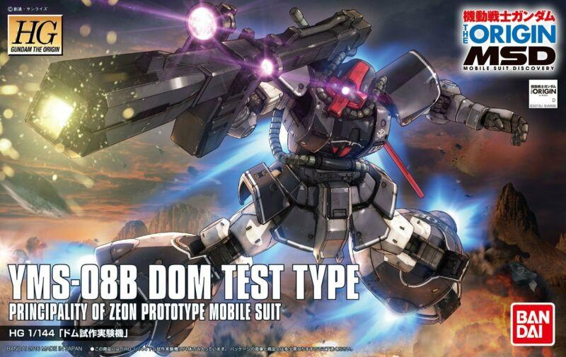 Gundam The Origin Dom Test Type Prototype HG 1/144 Model Kit USA Seller