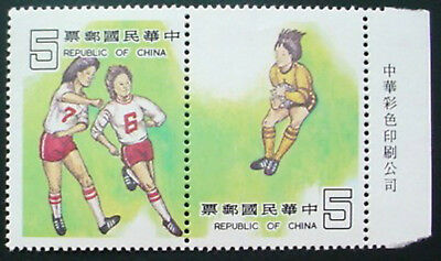 1981 CHINA / TAIWAN: ATHLETICS DAY:   SET/ STRIP OF 2 MNH STAMPS