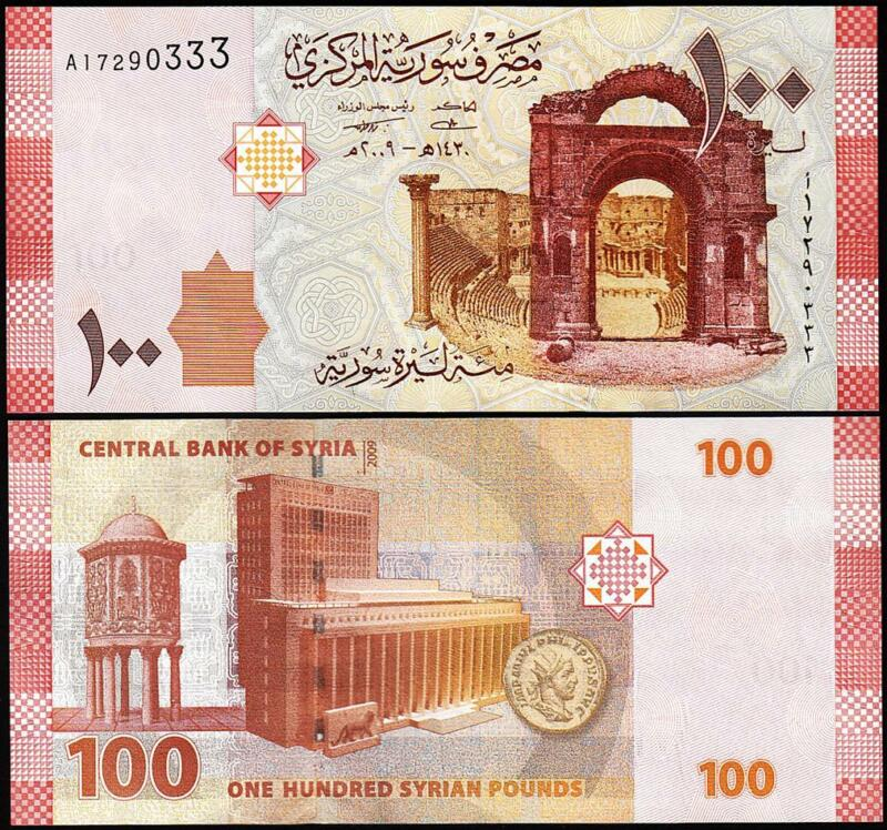 Syria 100 Pounds 2009 , BUNDLE Pack Of 100 PCS , UNC , P.113