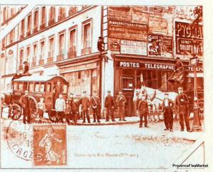 HOTEL DES POSTES FRANCE Document Philatélique Officiel 0779 - France - Année d'émission: 1986 1990 Marque postale: Oblitéré premier jour Pays: France - France